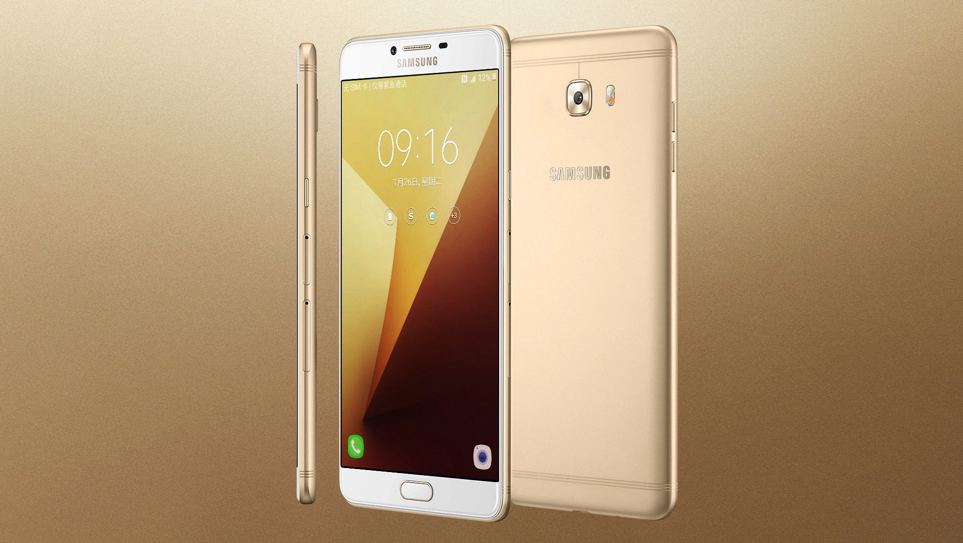 Tempat Jual Samsung Galaxy C9 Pro Smartphone Black 64gb 6gb Termurah Garansi Internasional 1 Tahun Launching In Nepal We Find The Aimed For